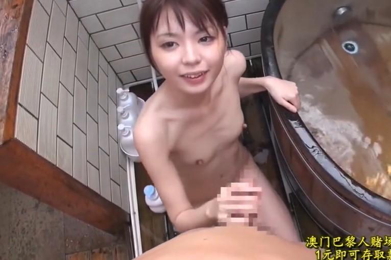 【栄倉彩】兄のチンコをしっぽり洗うガリガリ貧乳パイパン妹と混浴